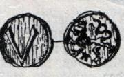 moneta2.jpg